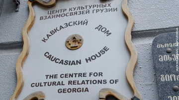 "Caucasian House launches a new research report: ""Problems of Kvemo Kartli and Samtskhe-Javakheti"""