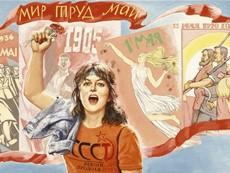 Записки о Грузии. Часть третья. Министерство правды