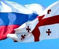 Путин: Россия хочет восстановить отношения с Грузией в полном объеме