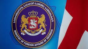 В Грузии вступит в силу закон «О правовом положении иностранцев и лиц без гражданства»
