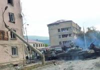 Российско-грузинская война 2008 года и ее последствия