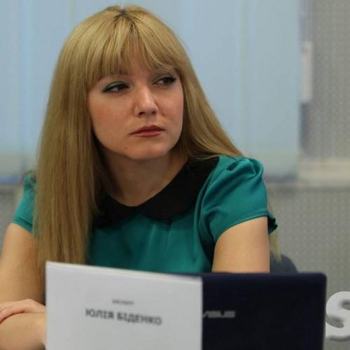 Избирательное законодательство Грузии и Украины: взаимные уроки и перспективы изменений