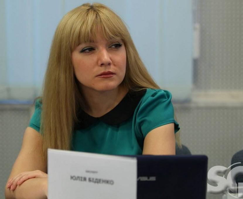 Механизмы конституционных изменений в Грузии и Украине: поиск баланса между гибкостью и стабильностью