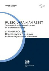 Russo-Ukrainian Reset Scenarios for the Development of Bilateral Relations
