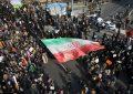 საჯარო დისკუსია - რა ხდება ირანში ?