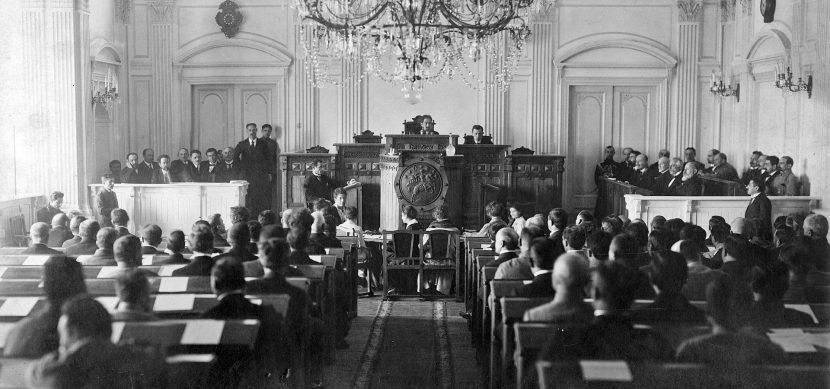საჯარო დისკუსია: 100 წელი საქართველოს რესპუბლიკის გამოცხადებიდან