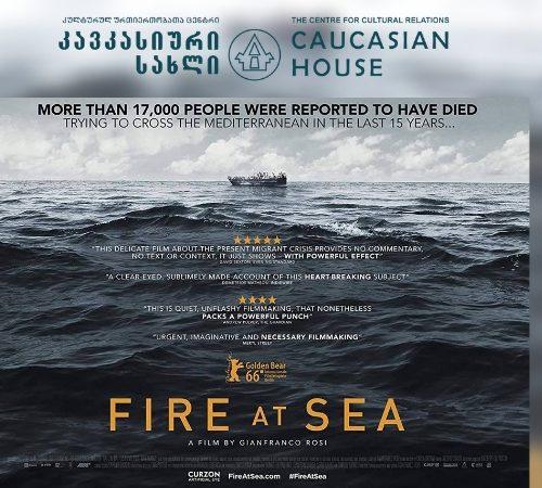 """ფილმის ჩვენება """"ცეცხლი ზღვაში"""""""